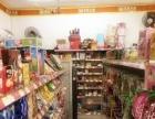 双开门超市便利店转让可空转无行业限制 (个人)