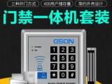 長豐國際附近安裝指紋密碼門禁-長豐國際安裝感應刷卡門禁