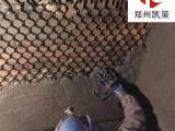 余热发电龟甲网浇注料 耐磨料 耐磨胶泥