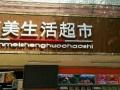 超市空场转让 ,位于彭上公园旁边