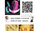 芭芘贝贝6.1放价来拿礼、千人团购新品发布大狂欢