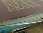惠安县台雀麻将机专卖店。