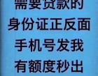 平安普惠 贷 款