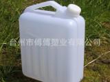 供应2.5升塑料油壶 2.5KG油壶 手提 2.5L扁方壶 塑料