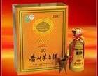 闲置礼品回收价格,天津市高价回收老茅台酒,多少钱