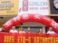 飘飘香 天下第一筷 品牌已经成加盟 地方特产