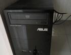 低价转让自用4个月华硕A8-6500电脑