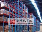 H阳江仓库货架厂家仓储库房货架工业平台货架定做批发