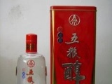50度浓香型白酒红淡雅五粮醇玻璃瓶