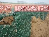 生态石笼网厂家铅丝拧编石笼网 河道护坡石笼网生产厂家-中石