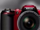 鹰潭高价回收数码店 鹰潭回收高档相机数码单反镜头