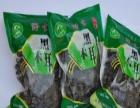灵空山绿色食品 灵空山绿色食品诚邀加盟