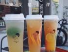 喜茶原皇茶技术培训加盟喜茶冷饮热饮加盟水果茶做法