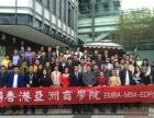 深圳市哪家学校MBA毕业时间短深圳MBA一年毕业拿硕士证班