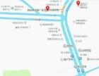 配汽车钥匙及遥控器,开锁,配匙-广东省锁业协会单位