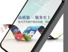 广州网站建设,响应式网站建设,是中小企业网站建设的较佳选择