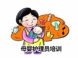 武汉洪山考个月嫂证书多少钱?怎么拿到证书?