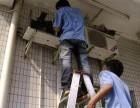 柘城专业空调维修空调安装移机加氟清洗上门电话