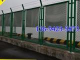 湛江刺绳隔离网定做 茂名边框防护围栏网 码头隔离护栏网