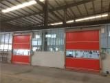 天津快速门 透明快速门 工业提升门制作生产厂家