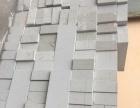 便宜转轻泡砖,自己买来用的,没用完,剩下的便宜出售