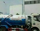 专业清理化粪池,疏通下水道