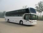客车)深圳到温岭直达汽车(发车时间表)几个小时能到+价格多少