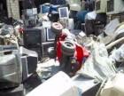 蒲江回收废品回收蒲江二手物品回收金属塑料废纸电器回收蒲江回收