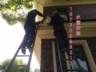上海高空作业保洁公司玻璃清洗外墙清洗铝塑板清洗瓷砖清洗