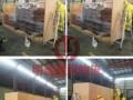 珠海市设备出口木箱包装 大型设备木箱包装 真空包装(明通)