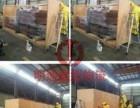 想找(惠州市设备)木箱包装 真空包装 绑扎固定一条龙服务吗