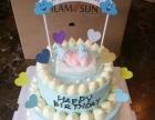 生日蛋糕,结婚蛋糕,各类甜品台预订