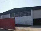 濮阳县南关路与大庆路向东 仓库 2000平米