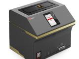 思格特 智能印章机有效解决用章安全问题安全可靠