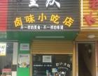 干河 仙桃职业学校 ?#26691;?#34903;卖场 65平米