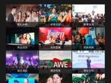 太原云犀拍摄 活动会议 展会周年 摄影摄像 视频直播图片直播