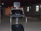 二手星驰跑步机健身车登山机踏步机椭圆仪直立卧式车E
