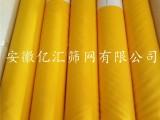 网纱印刷网纱