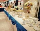 深圳龙华新区承接茶歇冷餐酒会 承接年会自助餐外卖
