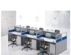 厂家直销办公家具,屏风卡位,包送货安装