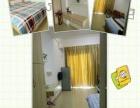 豚鼠酒店式公寓短租