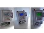 大量供应梅兰日兰牌单相预付费电表 IC卡