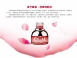 广州天玺-玫瑰细胞原液-OEM加工