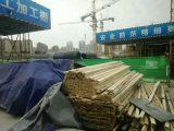 武威木方-划算的木方哪里有卖