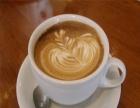 后院咖啡 后院咖啡加盟招商