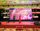深圳乐队深圳蓝霓乐队深圳爵士乐队 承接高端演出/深圳高端乐队