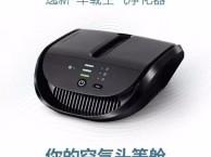 芜湖三山区哪里能买到安利车载空气净化器产品送货电话是多少