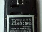 三星S7562c手机