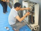 洛阳春兰空调全市24小时各区维修服务中心