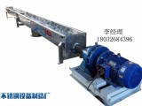 U型螺旋输送机塑料颗粒输送设备 化工用输送绞龙 定制众泰机械